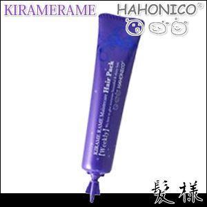 ハホニコ キラメラメ メンテケア ヘアパック ウィークリー 15g|kami