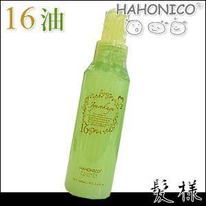 ハホニコ 十六油水 ジュウロクユスイ 100mL|kami