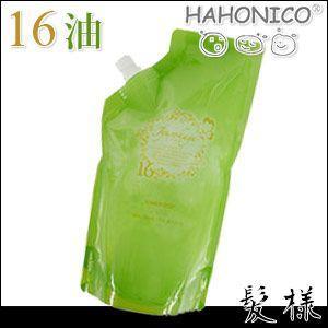 ハホニコ 十六油水 ジュウロクユスイ 500mL 詰替え|kami