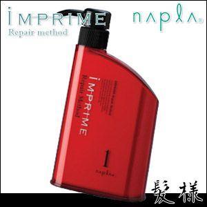 ナプラ インプライム リペアメソッド 1 450mL|kami