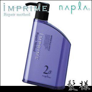 ナプラ インプライム リペアメソッド 2ベータ 450g|kami