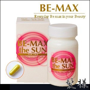 BE-MAX the SUN ビーマックス ザ・サン 飲む日焼け止め