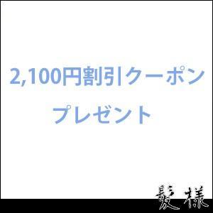 今すぐ使える2100円offクーポン発行中!!umo plus ウモプラス 水溶性珪素 500ml|kami|02