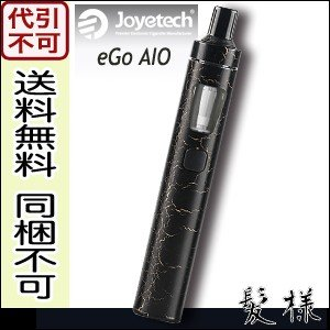 電子タバコ Joyetech eGoAIO All in-O...