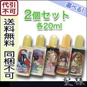 商品名称:電子タバコ こいこい 20ml 選べる2個セット 商品分類:リキッド  ◆Koi-Koiシ...