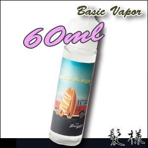電子タバコ Basic Vapor ベーシックベイパー Summer Beach Delicious サマービーチデリシャス 60ml