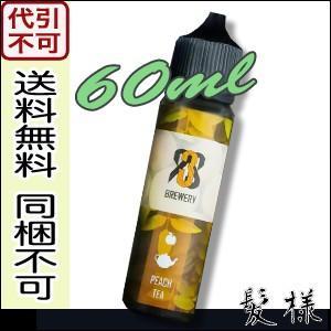 商品名称:電子タバコ 93's BREWERY ブルワリー Peach Tea ピーチティー 60m...