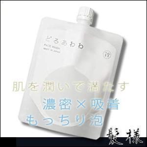 商品名称:どろあわわ洗顔 110g メーカー:健康コーポレーション株式会社 商品分類:コスメ   ◆...