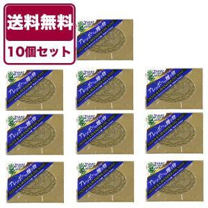送料無料 石鹸アレッポからの贈り物 オリーブ&ラベンダー190g 10個セット kamibako2009