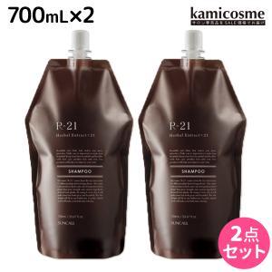 サンコール R-21 シャンプー 700mL 詰め替え ×2個 セット|kamicosme