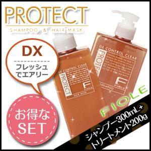 フィヨーレ Fプロテクト DX シャンプー 300mL + ヘアマスク 200g セット ヘアサロン専売品|kamicosme