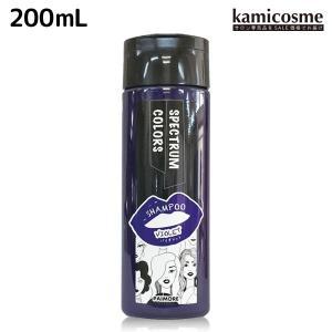 パイモア スペクトラムカラーズ カラーシャンプー バイオレット 200mL /ブランド:スペクトラム...