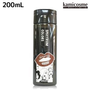 パイモア スペクトラムカラーズ カラーシャンプー ブラウン 200mL /ブランド:スペクトラムカラ...