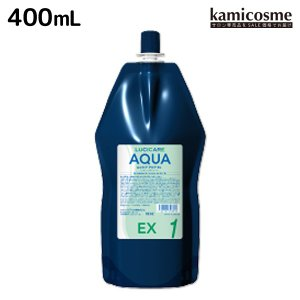 リアル化学 ルシケア アクア Ex 1液 400mL 《パーマ液》|kamicosme