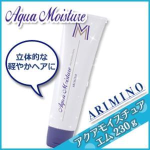 アリミノ アクアモイスチュア エム 230g /ブランド:アリミノ /メーカー:株式会社アリミノ /...