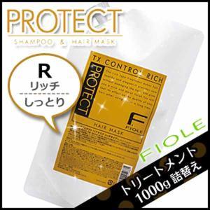 フィヨーレ Fプロテクト ヘアマスク リッチタイプ 1000g 業務用 詰め替え サロン専売|kamicosme
