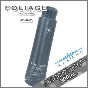 ナカノ フォリッジ メンズシリーズ クレンジングシャンプー 300mL /ブランド:ナカノ /メーカ...