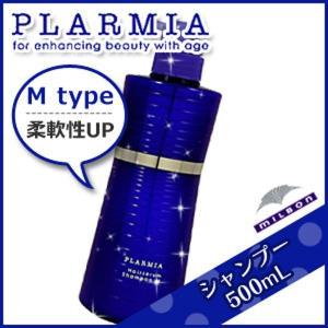 ミルボン プラーミア ヘアセラム シャンプー M 500mL /ブランド:ミルボン /メーカー:株式...