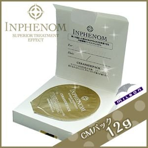 ミルボン インフェノム CMパック 12g サロン専売|kamicosme