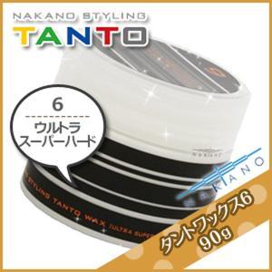 ナカノ ワックス スタイリング タント N ワックス 6 ウルトラスーパーハード 90g /ブランド...