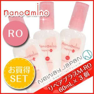 ニューウェイジャパン ナノアミノ ローズシャボン リペアプラス M-RO 60mL x3個セット /...