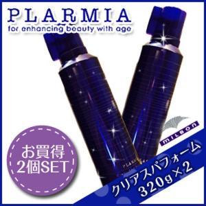 ミルボン プラーミア クリアスパフォーム 320g × 2本セット シャンプー 美容室 炭酸シャンプ...