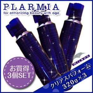 ミルボン プラーミア クリアスパフォーム 320g × 3本セット シャンプー 美容室 サロン専売 ...