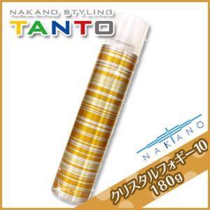 ナカノ スタイリング タント クリスタルフォギー 10 180g /ブランド:ナカノ /メーカー:中...
