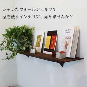 ウォールシェルフ 壁掛け棚/モダン神棚70ウォールナット 木製 壁棚 ピンで固定|kamidana56