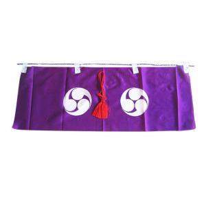 神前幕15号(48cm)|kamidana