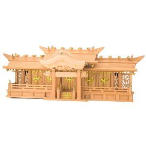 神棚・ 屋根違い五社 飛鳥 五社神棚|kamidana