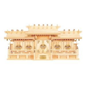 【神棚・神具】高級ひのき使用 低床屋根違い五社 送料無料|kamidana