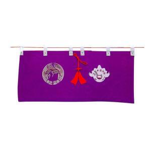 神前幕(稲荷紋)40号|kamidana