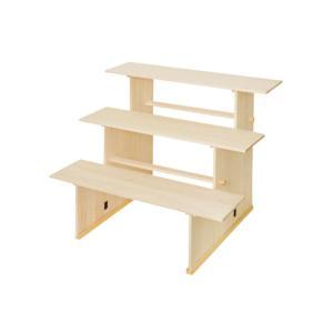 祭壇 折畳式3段25号 祖霊舎 kamidana