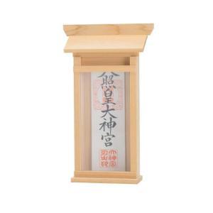 神棚 壁掛け ◆掛ける神棚 簡易神棚 取り付けピン付き |kamidana