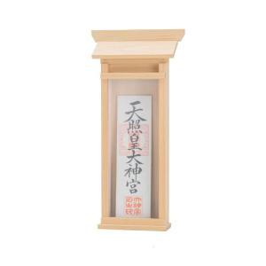 神棚 壁掛け ◆掛ける神棚(中) 簡易神棚 取り付けピン付き 取り付け1分程度|kamidana