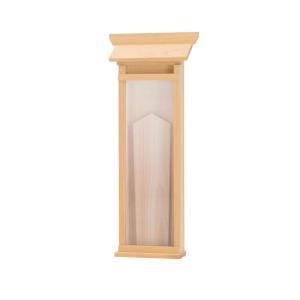 神棚 壁掛け ◆掛ける神棚(大) 簡易神棚 取り付けピン付き |kamidana