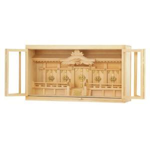 神棚 箱宮 27号 五社神棚 【箱形神棚】|kamidana