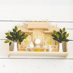 神棚セット 屋根違い三社 なごみ(小) 大和棚板セット|kamidana