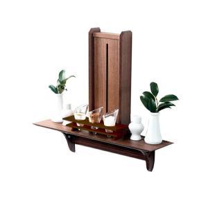 送料無料モダン神棚セット kurumi+Kagari+Mitsuba ウォールナット 神棚 モダン No.8|kamidana