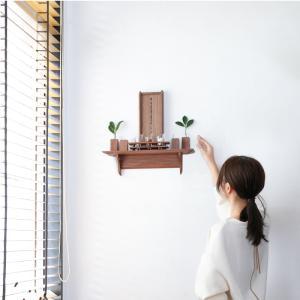 神棚 モダン モダン神棚 Mitsuba ウォールナットセット No.10|kamidana