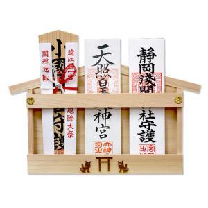 神棚・神具 焼印付 お札差し 総ひのき製 簡易神棚として。|kamidana