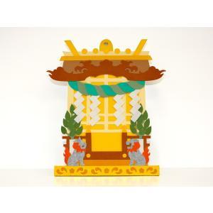神棚 ソフト神棚 トヨクラタケル デザイン|kamidana