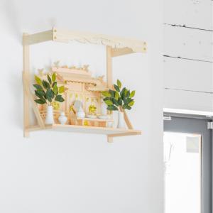 神棚 屋根違い三社 なごみ(小)雲板付棚板NO.4セット|kamidana
