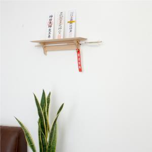 神棚 モダン 洋風神棚板 Kaede メイプル製 破魔矢収納あり! スタイリッシュ神棚板