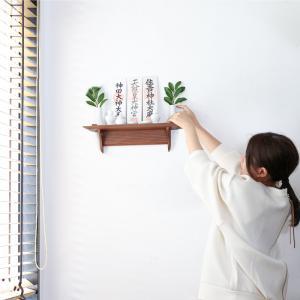 神棚 モダン Kurumi (クルミ) 神具付き No.2 ウォールナット あさイチ