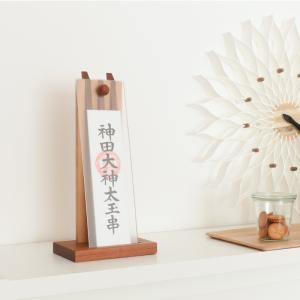 神棚 モダン Fudamori〜ふだもり〜 飾る神棚の提案送料無料 あさイチ|kamidana