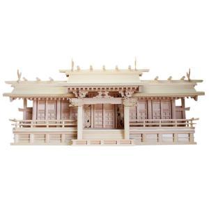 神棚 平安五社・中 送料無料 大型神棚 五社神棚|kamidana