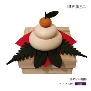 きのいい鏡餅木製かがみもち ハンドメイドの木のおもちで 温もりあふれる新年を…|kamidana