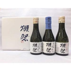 獺祭おためし飲み比べ(磨き純米大吟醸23、39、50)セット180ml×3本 日本酒セット